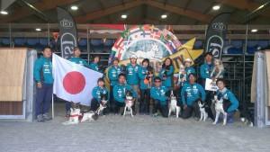 2015WAO Team Japan